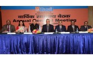 SIDBI holds its 19th Annual General Meeting (AGM)