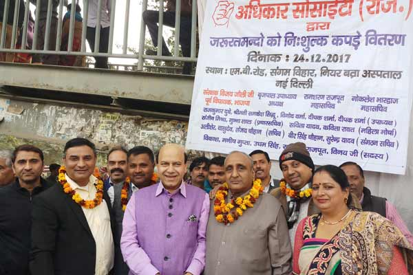 Clothes to Poor in Sangam Vihar On Eve of Vajpayee Birthday: Jolly