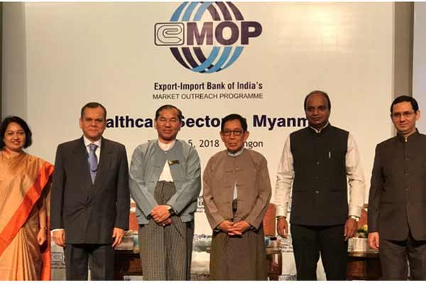 Export-Import Bank of India launches its first outreach programme in Myanmar and Cambodia on the Healthcare sector
