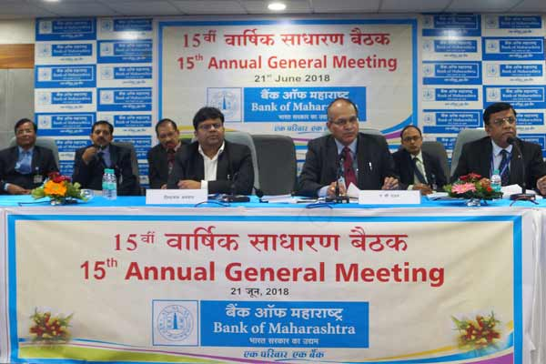 Bank of Maharashtra: Shareholders repose faith and confidence in BoM at 15th AGM