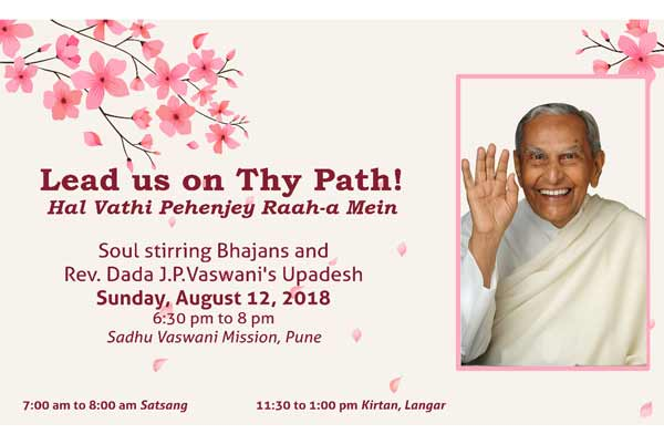 12th August Function to mark Passing of Rev. Dada J.P. Vaswani
