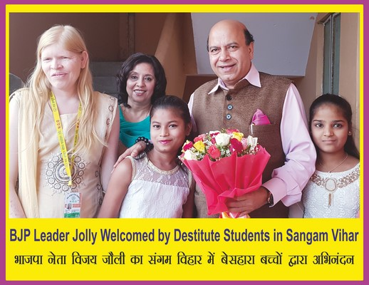 Destitute Students of Sangam Vihar  Motivated by BJP Leader Vijay Jolly