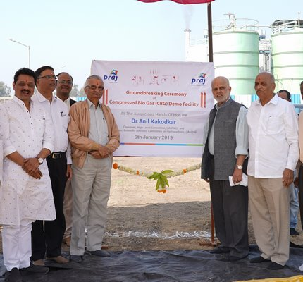 Praj Pioneers Into Bio-Energy With Compressed Bio-Gas (CBG) Technology