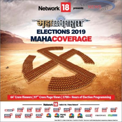 Network18 Announces the Launch of Mahabharat:  The Biggest Coverage of General Elections 2019