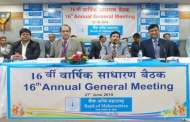 16th Annual General meeting of Shareholders of Bank was held on 27th June, 2019 at Pune