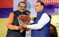 Honorable CM of Gujarat Shri Vijay Rupani graced the 9th edition of Indian Journalist Union in Vadtal, Gujarat