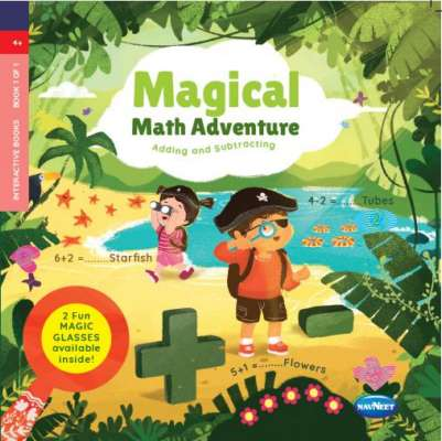 """Navneet Education Limited Introduces """"Magical Math Adventure"""" A Premium Range of Book"""