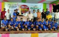 UB JUNIOR (U-13) TEAM FROM MAHARASHTRA WINS GOLD IN BASKETBALL WINS THE MAYOR'S CUP