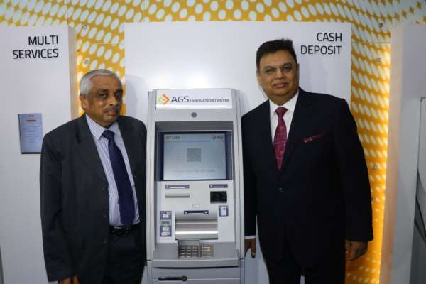Bank of India Introduces UPI QR Based Cash Withdrawal Feature on Its ATMs To Provide Customers A Faster & More Secure Banking Experience