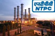 NTPC invites expression of Interest from Energy Intensive Industries for setting up manufacturing facility within plant premises