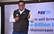 Paytm launches All-in-One QR for merchants with unlimited payments at 0% fee