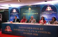 DIRECTOR RAMESH SIPPY ANNOUNCED DADASAHEB PHALKE INTERNATIONAL FILM FESTIVAL SCHEDULED ON 20TH FEBRUARY, 2020 & UNVEILED THE TROPHY