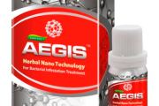 Swaroop Agrochemical Industries awarded PATENT by Government of India for their Product 'AEGIS'