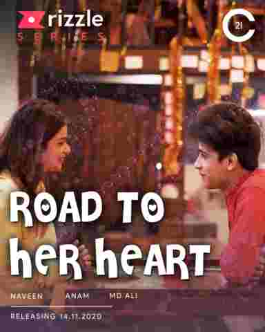 road_to_her_heart_pinkreleasedate