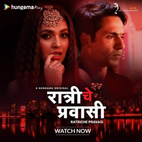 Hungama Play launches 'Ratriche Pravasi', a Marathi original show featuring 5 dramatic and sensitive stories set in red light areas