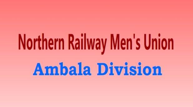 NRMUAmbala.com banner