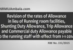 Revision of the rates of Allowance RBE 151-2015