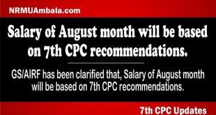 7th CPC Updates