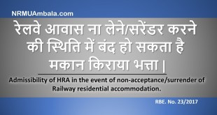 RBE 23-2017 HRA admissibility