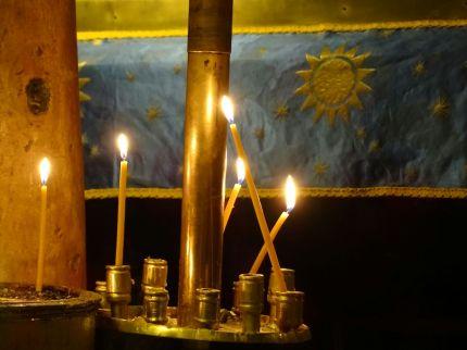Basílica de la Natividad de San Juan