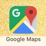 """欧米旅行に行くときに知らなきゃ損する""""Google マップ""""の使い方!"""