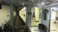 View out the Karasuma Line Metro Train