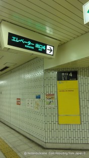 Jujo Station Exit 4