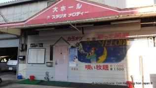 Nintendo HQ Route Restaurant