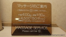 Room Services at the Karasuma Kyoto Hotel