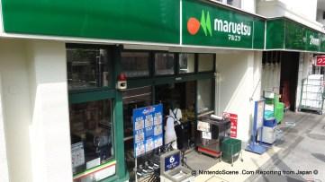 The Maruetsu Supermarket