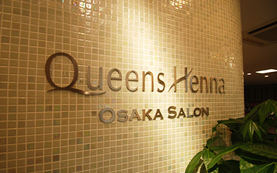 Queens Henna Osaka Salon