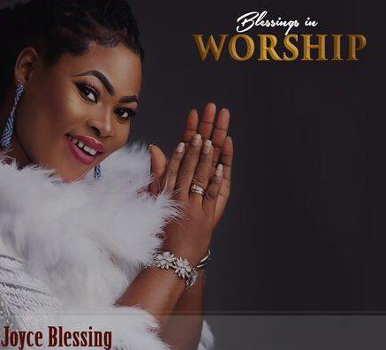 Ahene Mu Hene by Joyce Blessing