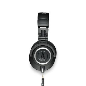 audio_technica_m50x_headphones_front