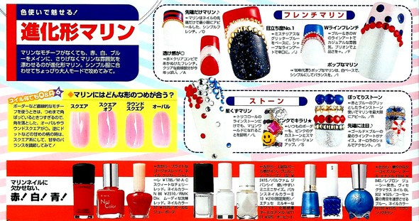 japan japon nail art tokyo vivi ranzuki