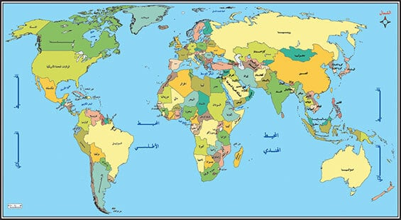 جغرافيا للصف الثالث الثانوي