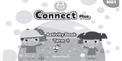 كونكت بلس Activity Book كي جي 1 ترم أول المنهج الجديد