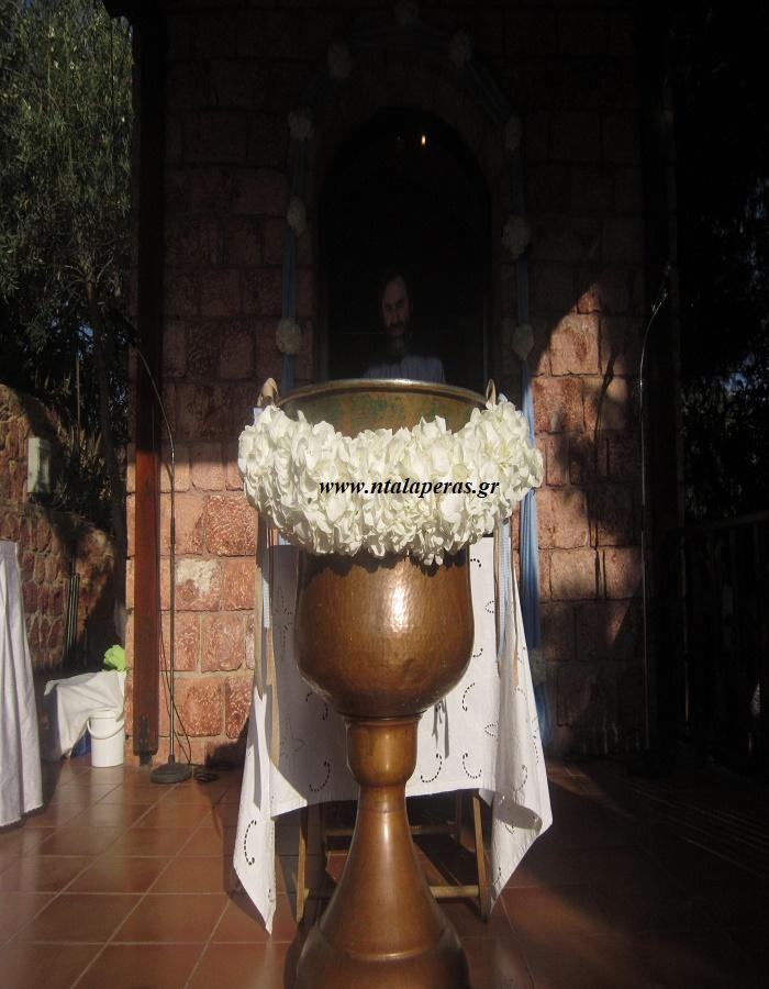 ΚΟΛΥΜΠΗΘΡΑ Ανθοστολισμοί Νταλαπέρας