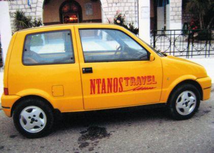 Αυτοκίνητα Ντάνος