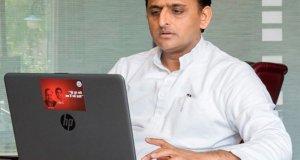 nti-news-scam-in-akhilesh-yadav-laptop-scheme