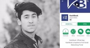nti-news-boy-created-39-social-book-after-social-site-banner