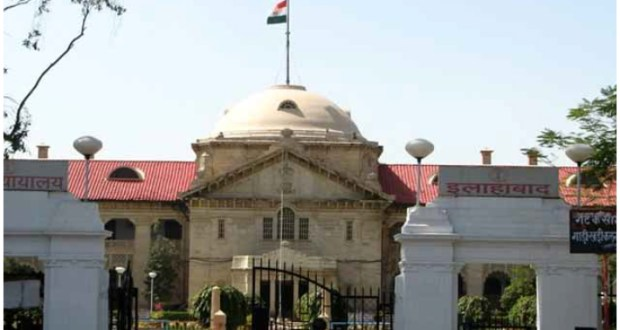 nti-news-allahabad-high-court-encroachment-mosque-demolish-