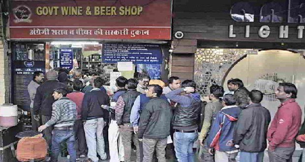 nti-news-wine-and-alcohol-shop-in-india