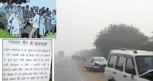 nti-news-80-percent-of-highway-crimes-of-happen-in-uttar-pradesh-