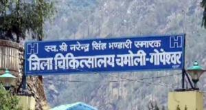 nti-news-god-is-taking-care-of-ongoing-health-service-of-chamoli-district