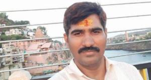 nti-news-clerk of jaipur development authority have found 100 crore property assest