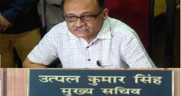 news trust of india utpal-kumar-singh-chief secretary uttarakhand