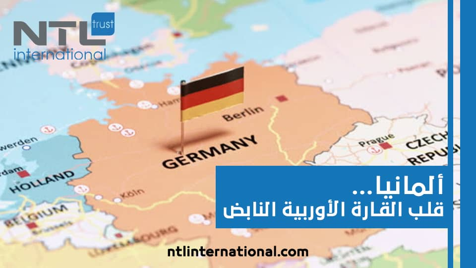 Germany the beating heart of the European continent NTL AR