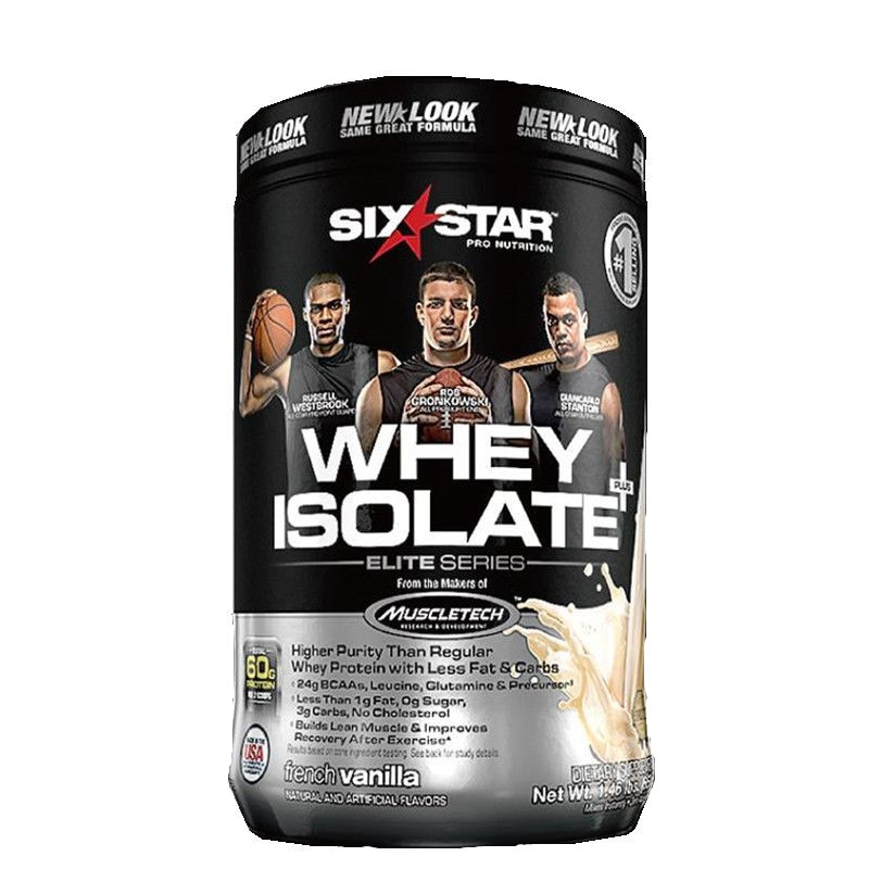 Canada brand name standard whey protein powder supplement nutrition fitness strengthening muscle powder WHEY1 5 pounds