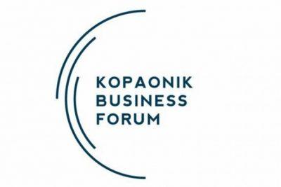 Иновације и предузетништво на Копаоник бизнис форуму 1
