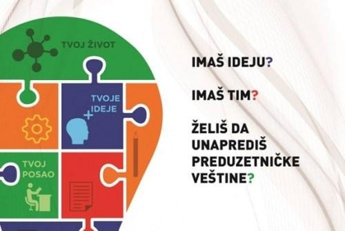 Takmičenje za najbolju studentsku ideju u Srbiji 1